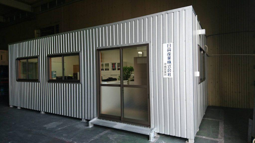 沖縄営業所写真